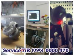 ремонт турбіни ман ф2000