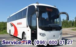 Scania OmniExpress