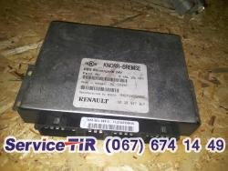 Блок управління ACTIA RENO PREMIUM, 5010143932