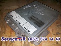 0281001346, БУ блок управління двигуном MAN F2000