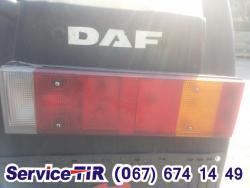 Фара грузовикa ДАФ СФ ХФ АТИ