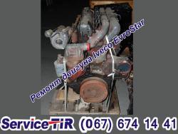 ремонт двигателя ивеко евростар