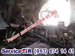ремонт двигателя даф 85.380