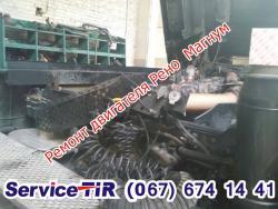 ремонт двигателя рено магнум