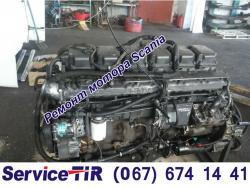 ремонт двигателей скания