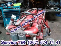 ремонт двигуна ванхул