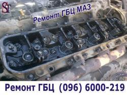ремонт головки блока двигуна маз