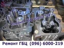 ремонт головки блока двигуна сканія 124