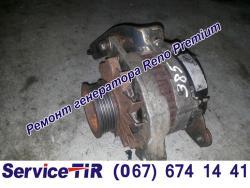 ремонт генератора рено премиум