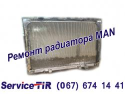 ремонт радиатора ман