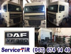 разборка Даф XF95 евро3