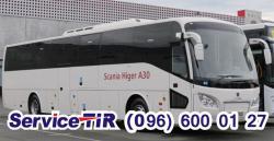запчастини Scania Higer A30