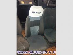 Сидіння МАН, оригінальне крісло MAN