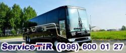 bus Van Hool TX45