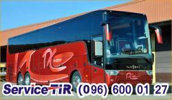 bus Van Hool TX range
