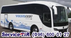 Volvo-B8R